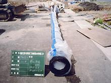 上・下水道工事及び各種設備工事・修理